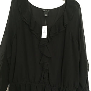 WHBM - Ruffle Front Dressy Career Blouse XL - NWT